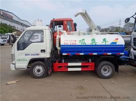 有机肥厂鸡鸭猪牛羊粪污泥运输车-全密封自卸式5方粪污运输车