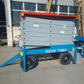 销售移动剪叉式升降平台 液压升降机 SJY型高空维修台