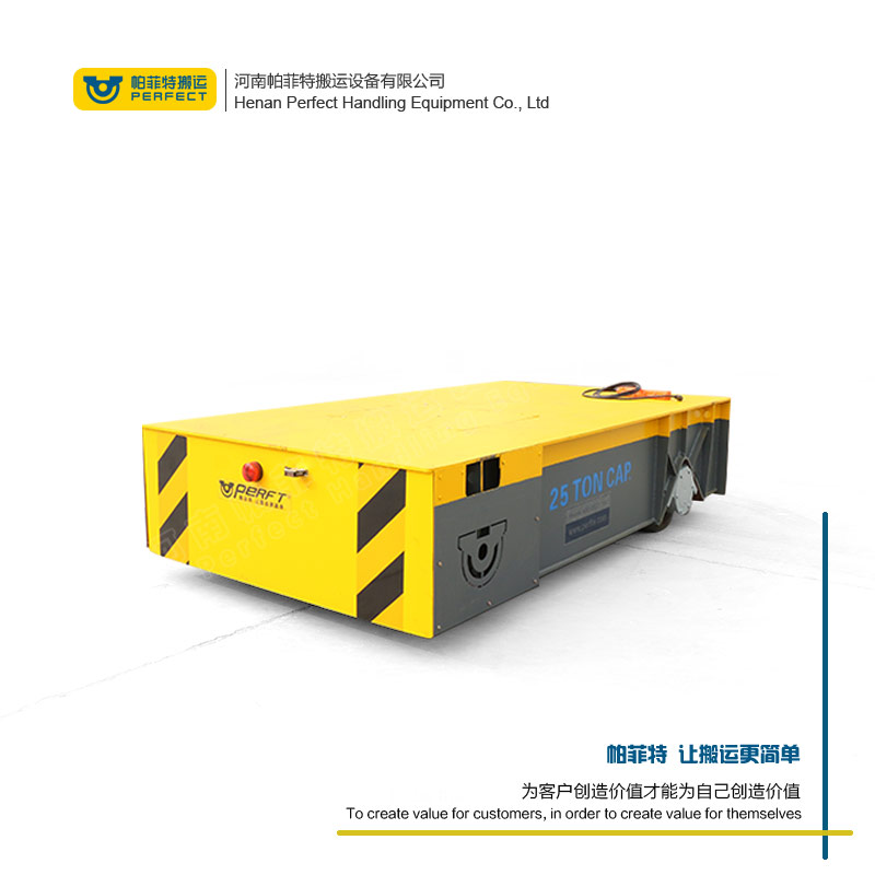 化学管体搬运无轨平车 大型部件运输无轨电动平车