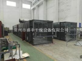 纳米碳酸钙带式烘干机