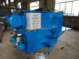 气浮机养殖污水处理东流影院印染污水处理东流影院