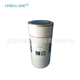 阿特拉斯GA110螺杆机配件油过滤器 1621737800 油格压缩机油滤芯