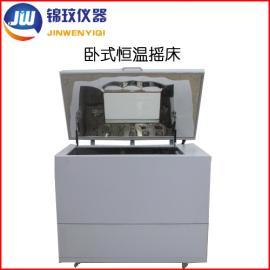 �P式恒��u床JYC-111C振�培�B箱
