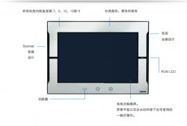 OMRON触摸屏NA5-7W001B欧姆龙7寸彩色触摸屏