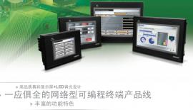 OMRON�W姆��NB10W-TW01B�W姆��10寸�|摸屏真彩TFT LCD
