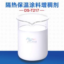 隔热保温涂料增稠剂优异抗流挂性 改善抗飞溅性