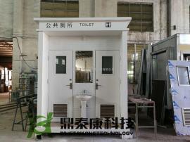 鼎泰康环保厕所设计生产可质检 环保厕所*定制商