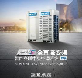 美的商用中央空调 美的变频多联机