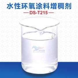 水性环氧涂料增稠剂优异的抗辊涂飞溅性 不影响涂膜的光泽