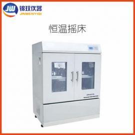 双门大容量振荡培养箱JYC-1112B空气全温恒温摇床