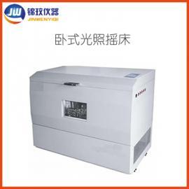 卧式全温振荡培养箱JWYC-111CGZ大容量光照摇床
