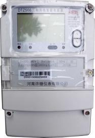许继DDZY566-Z、DTSY566单相远程费控智能载波电能表