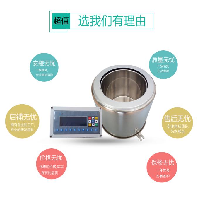 自动水面蒸发记录仪