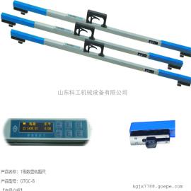 加工定制GTGC-B1级数显轨距尺 1435数显轨距尺