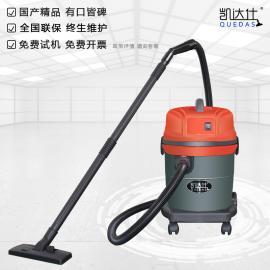仓库保洁用小型工业吸尘器 多功能吸尘吸水机