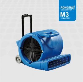 容恩M3三速吹风机 服务区厕所吹地面用的机器