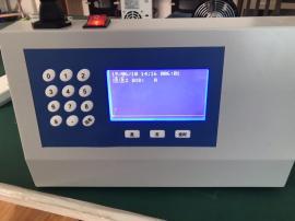 智能电子BOD测定仪LB-R80S
