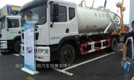 订购东风大多利卡8吨吸污车 吸粪车欢迎致电咨询