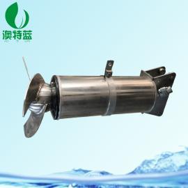 澳特蓝QJB2.5冲压式潜水不锈钢搅拌机