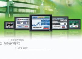 OMRON原�b�|摸屏NS12-TS01B-V2�W姆���|摸屏代理商