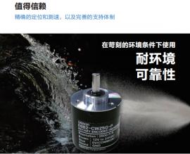 OMRON增量型编码器E6A2-CS3C 60P/R 2M原装正品