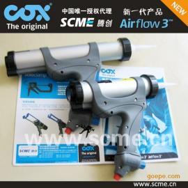 英��COX�z�� ��� 3代 310ML、400ml、600ml