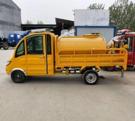 新能源四轮雾炮洒水车 园林绿化工程洒水车 工地道路小区喷洒车