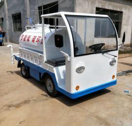 电动三轮洒水车 新能源电动四轮雾炮洒水车 小区道路绿化降尘车