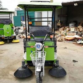 全封闭驾驶式扫地车 小区物业用清扫车 道路车间环卫电动扫地车