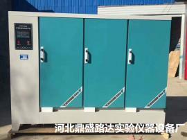 混凝土标养箱,标养箱,混凝土试块标养箱