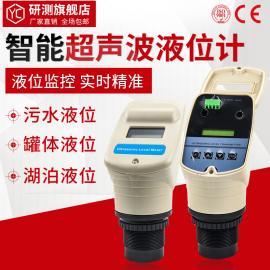 一体式超声波显数压力变送器4-20mA 分体式超声波液位计传感器