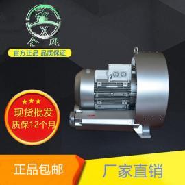 燃烧降氧机专用高压风机