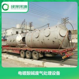 工厂车间电镀酸碱废气处理设备废气治理工程