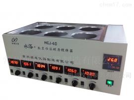 HCJ-8D磁力搅拌水浴锅