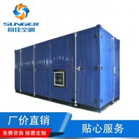 节能型低温再生转轮除湿机 特种空调机组定制 降温转轮除湿机组