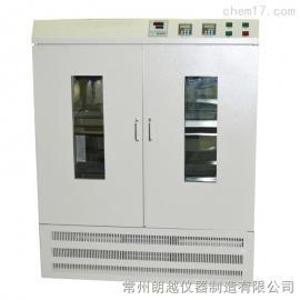 ZHLY-380大容量恒温振荡培养箱