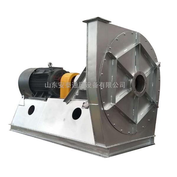 9-26型高压引风机|2-75KW高压风机|高压排尘风机|安泰风机