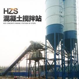金隆HZS60型混凝土搅拌站 中小型商品混凝土搅拌站