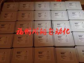B04265AA 烟机打印头 卷烟厂专供