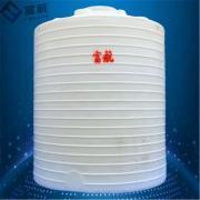 10吨塑料桶 白色 圆形 抗氧化 不变形 发货方便