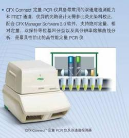 BIO-RAD CFX Connect�晒�PCR�x