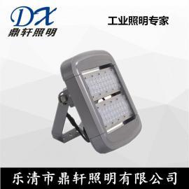 鼎轩照明SW7250-60W/80W壁挂式车间LED泛光灯