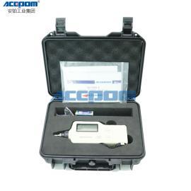 安铂AR920高精度测振仪AR920测振笔振动测量仪