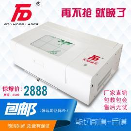 手机保护膜切割机,激光切膜机