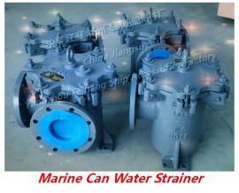 海水管路专用筒形海水过滤器 JIS 5K-125A-8 LA-TYPE