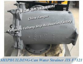 直角型海水滤器-直角型筒形海水过滤器 JIS F7121