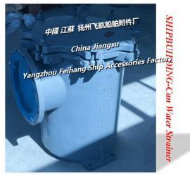 高位海底门筒形海水滤器-铸铁直通型海水过滤器5K-350 LA-TYPE