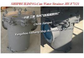 船用筒形海水过滤器5K-350A优质商品