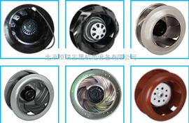 优惠热卖原装ebmpapst离心风扇 D2E146-HS97-03
