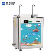 幼儿园不锈钢饮水机节能饮水机防烫伤温开水饮水机